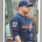 2014 Topps Update & Highlights Baseball All Star Carlos Gomez (Brewers) #US315