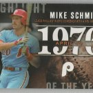 2015 Topps Highlight of the Year 1976 Mike Schmidt (Phillies) #H-19