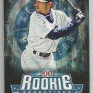 2015 Topps Update & Highlights Rookie Sensations Ichiro (Mariners) #RS-2