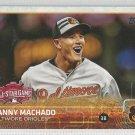 2015 Topps Update & Highlights Baseball Manny Machado AS (Orioles) #US202