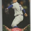 2016 Topps Baseball Wrigley Field Celebrates 100 Years Mark Prior (Cubs) #WRIG-6