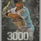 2016 Topps Update Baseball 3000 Hits Club Craig Biggio (Astros) #3000H-14