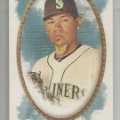 2017 Allen & Ginter Mini A&G Back Felix Hernandez (Mariners) #208