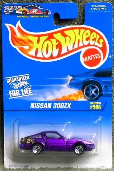 1997 Hot Wheels Purple Nissan 300ZX  Coll #506