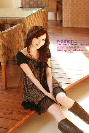 Patchwork bow dress (D8848)
