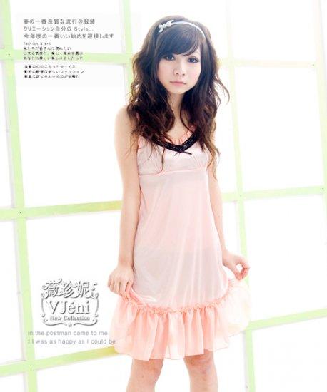 Lacy trim dress (D8857)