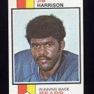 1973 Topps Football #402 Jim Harrison - Chicago Bears