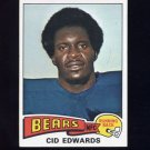 1975 Topps Football #429 Cid Edwards - Chicago Bears