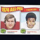 1975 Topps Football #206 Dan Dierdorf / Winston Hill