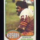1976 Topps Football #523 Dennis Johnson RC - Washington Redskins