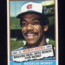 1976 Topps Traded Baseball #632T Rogelio Moret - Atlanta Braves
