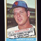 1976 Topps Traded Baseball #385T Mickey Lolich - New York Mets