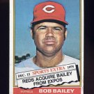 1976 Topps Traded Baseball #338T Bob Bailey - Cincinnati Reds G