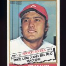 1976 Topps Traded Baseball #208T Mike Lum - Cincinnati Reds