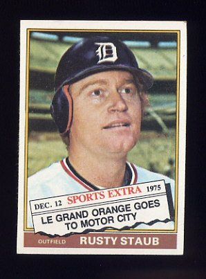 1976 Topps Traded Baseball #120T Rusty Staub - Detroit Tigers ExMt