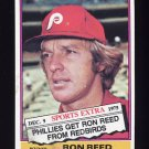 1976 Topps Traded Baseball #058T Ron Reed - Philadelphia Phillies