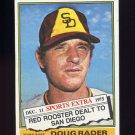 1976 Topps Traded Baseball #044T Doug Rader - San Diego Padres
