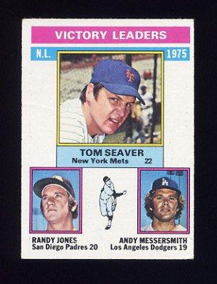 1976 Topps Baseball #199 Tom Seaver / Randy Jones / Andy Messersmith EX