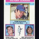 1976 Topps Baseball #199 Tom Seaver / Randy Jones / Andy Messersmith EX