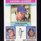 1976 Topps Baseball #199 Tom Seaver / Randy Jones / Andy Messersmith VgEx
