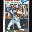 1977 Topps Baseball #368 Mike Jorgensen - Montreal Expos ExMt