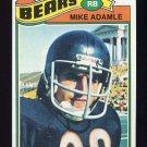 1977 Topps Football #481 Mike Adamle - Chicago Bears NM-M