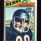 1977 Topps Football #481 Mike Adamle - Chicago Bears ExMt