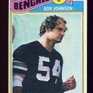 1977 Topps Football #432 Bob Johnson - Cincinnati Bengals