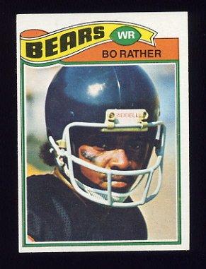 1977 Topps Football #239 Bo Rather - Chicago Bears