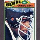 1977 Topps Football #061 Waymond Bryant - Chicago Bears