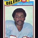 1977 Topps Football #059 Billy Johnson - Houston Oilers