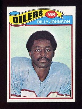 1977 Topps Football #059 Billy Johnson - Houston Oilers