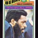 1977 Topps Football #020 Wally Chambers - Chicago Bears