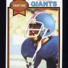 1979 Topps Football #472 Al Dixon - New York Giants