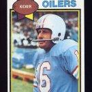 1979 Topps Football #348 Toni Fritsch - Houston Oilers