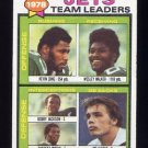 1979 Topps Football #226 New York Jets TL / Wesley Walker G