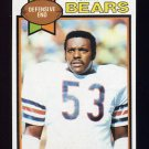 1979 Topps Football #199 Tommy Hart - Chicago Bears