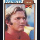 1979 Topps Football #158 Mike Patrick - New England Patriots