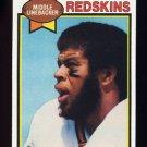 1979 Topps Football #111 Harold McLinton - Washington Redskins