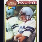 1979 Topps Football #086 Butch Johnson - Dallas Cowboys