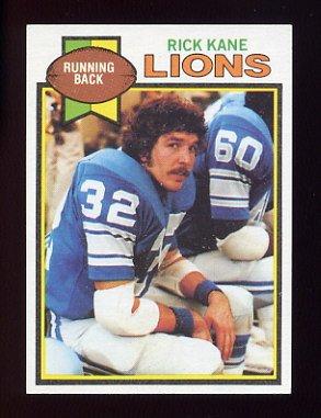 1979 Topps Football #059 Rick Kane - Detroit Lions