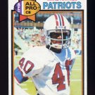 1979 Topps Football #035 Mike Haynes - New England Patriots