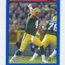 2005 Bazooka Football Blue #004 Brett Favre - Green Bay Packers