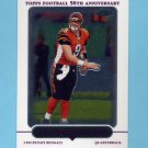 2005 Topps Chrome Football #142 Carson Palmer - Cincinnati Bengals