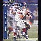 2006 Absolute Memorabilia Retail #103 Eli Manning - New York Giants