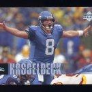 2006 Upper Deck Football #171 Matt Hasselbeck - Seattle Seahawks