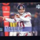 2006 Upper Deck Football #126 Eli Manning - New York Giants