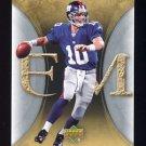 2007 Artifacts Football #067 Eli Manning - New York Giants