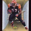 2007 Artifacts Football #021 Rudi Johnson - Cincinnati Bengals