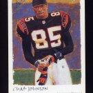 2002 Topps Gallery Football #043 Chad Johnson - Cincinnati Bengals